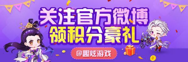 微博宣传图600x200.jpg